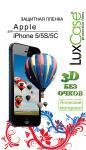 Защитная пленка для смартфонов Lux Case Apple iPhone 5/5S/5C 3D без очков