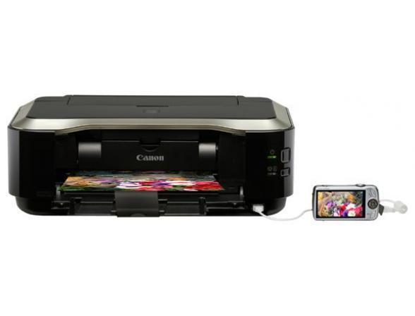 Принтер струйный Canon PIXMA iP4840