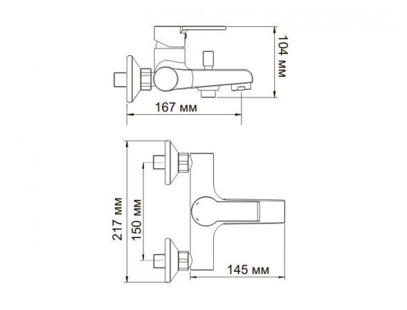 Смеситель для ванны с коротким изливом WasserKRAFT Ammer 3701