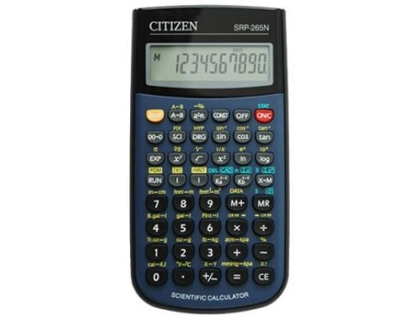 Калькулятор CITIZEN SRP265N научный программируемый