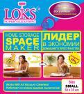 Набор вакуумных пакетов LOKS LP-07 SMALL