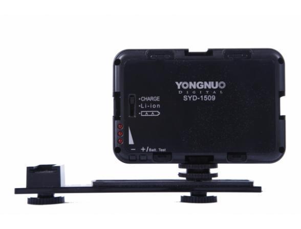 Осветитель светодиодный Yongnuo SYD-1509