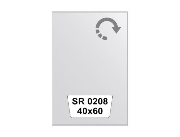 Зеркало SORCOSA SR 0208 (40х60 см)
