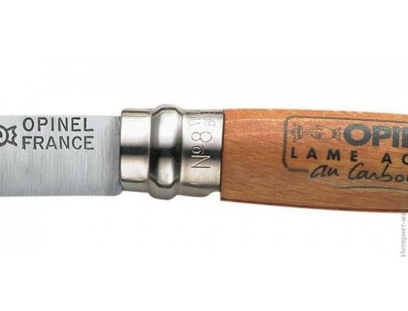 Нож складной OPINEL 8VRN 8.5 см (1130808)