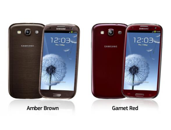 Смартфон Samsung Galaxy S III 16Gb Brown