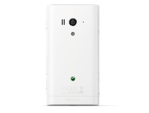 Смартфон Sony LT26w Acro S White