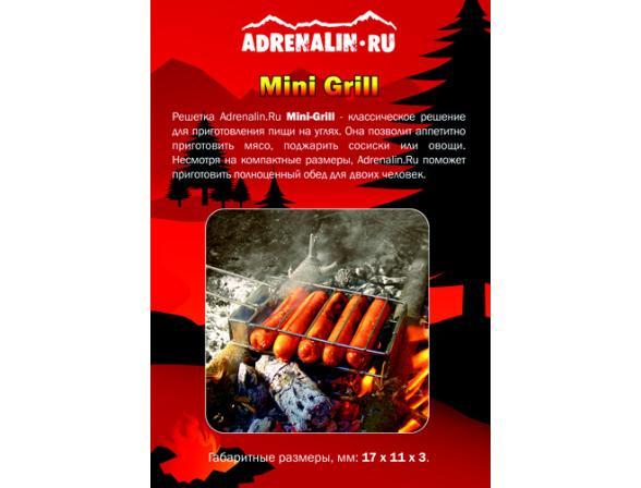Решетка мини-гриль Adrenalin Mini-Grill
