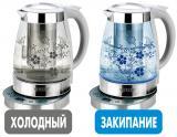 Чайник электрический с ситчеком для заваривания Vitesse VS-152