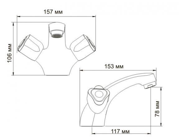 Смеситель для умывальника WasserKRAFT Amper 2903