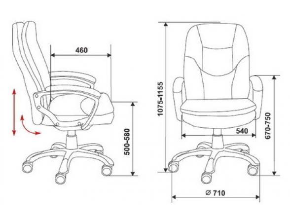 Кресло руководителя BURO CH-868/Black