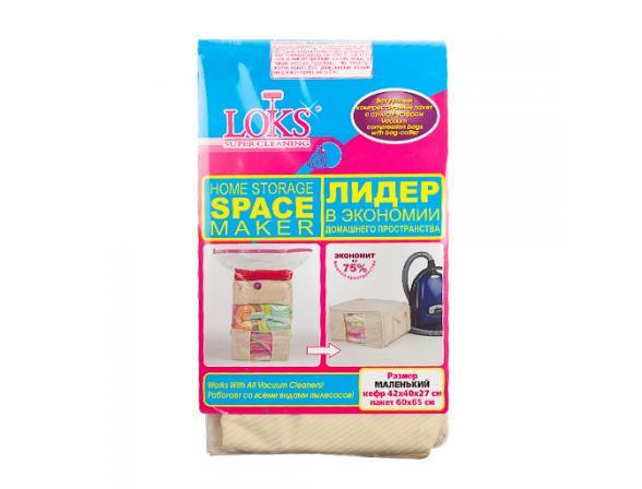 Пакет вакуумный в кофре LOKS SMALL CH11