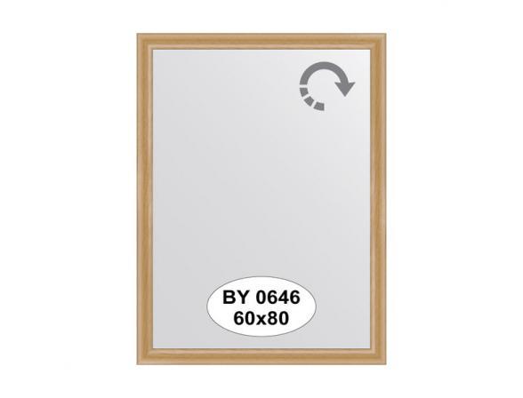 Зеркало в багетной раме EVOFORM клен (60х80 см) BY 0646