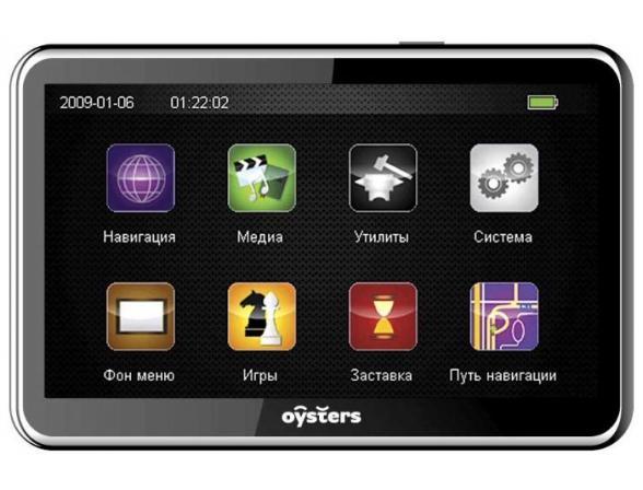 GPS-навигатор Oysters Chrom 2500