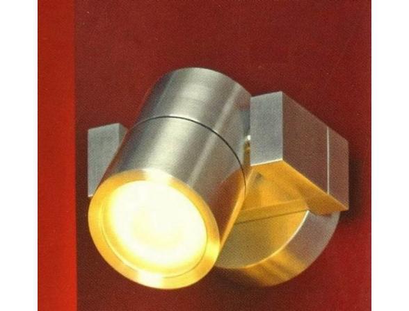 Светильник влагозащищенный Lussole LSQ-9501-01