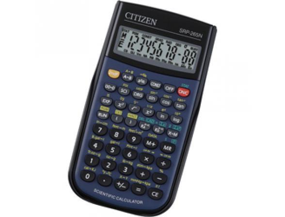 Калькулятор научный программируемый CITIZEN citSRP265N