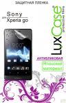 Защитная пленка Lux Case Sony Xperia GO (Антибликовая)