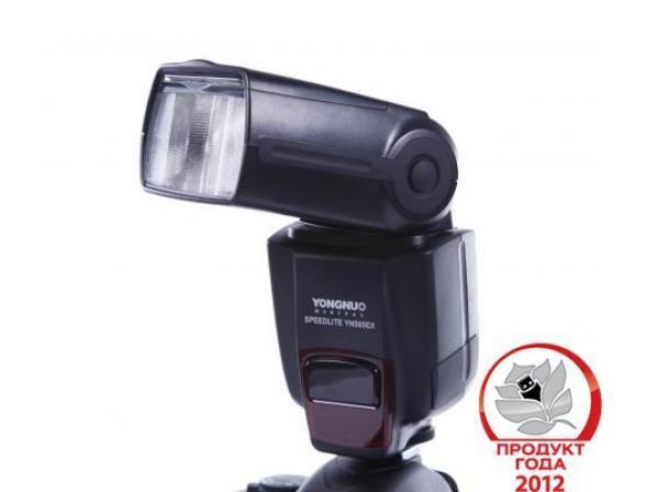 Вспышка Yongnuo Speedlite YN-565EX для Nikon