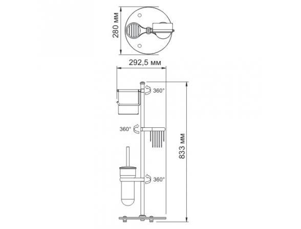 Напольная стойка WasserKRAFT К-1256, металл, матовое стекло