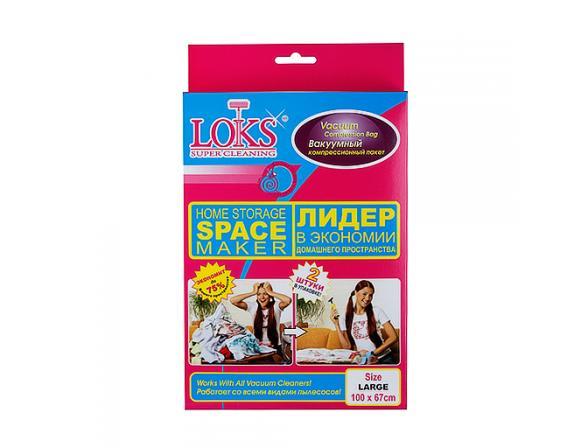 Набор вакуумных пакетов LOKS LP-05 LARGE
