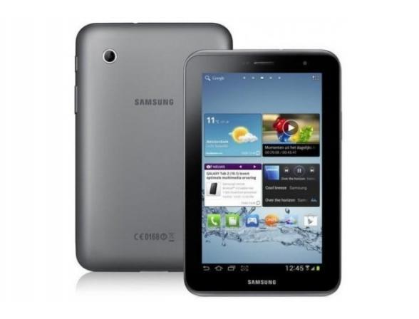 Планшет Samsung Galaxy Tab 2 7.0 P3100 8Gb Silver