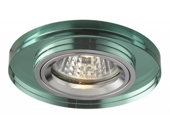 Светильник точечный Blitz 3053-21