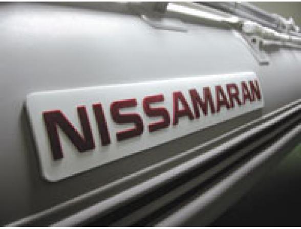 Лодка надувная NISSAMARAN MUSSON 320