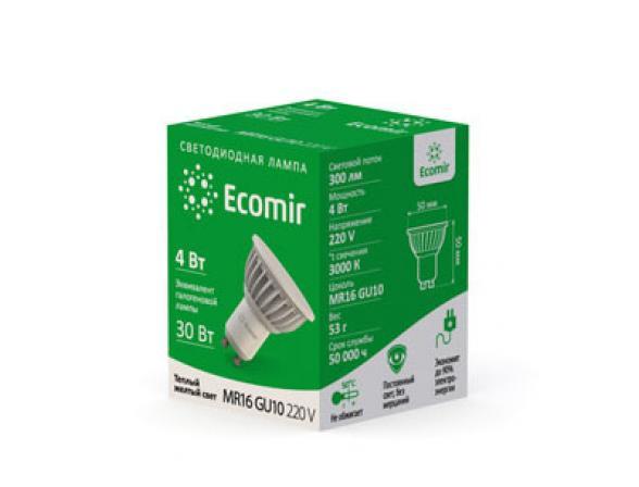 Светодиодная лампа Ecomir 4W MR16 GU10 4 Вт, жёлтый/ матовый рассеиватель 43149