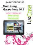 Защитная пленка для планшетов Lux Case Samsung Galaxy Note 10.1 Суперпрозрачная