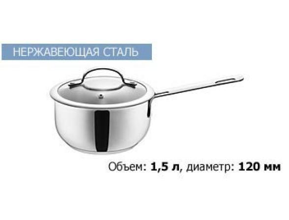 Ковш HACKMAN Aina 1,5л