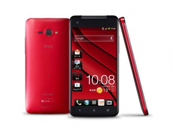 Коммуникатор HTC Butterfly red/black