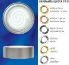 Светильник накладной Uniel GX53/FT-D CHROME
