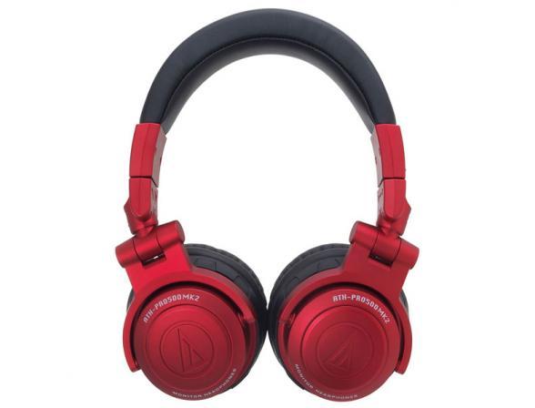 Наушники Audio-Technica ATH-PRO500MK2 RD