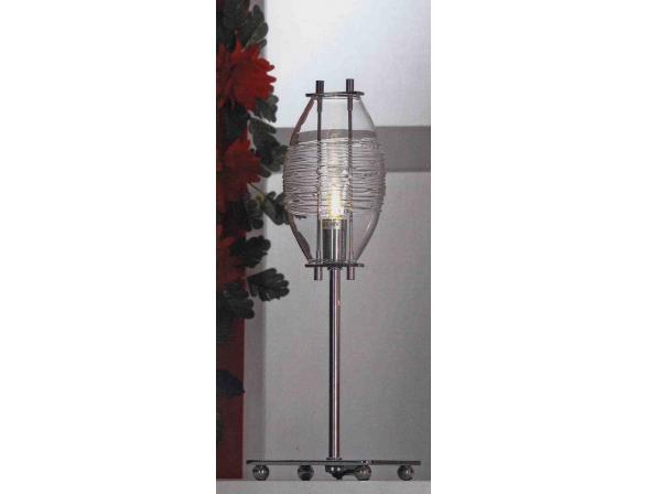 Настольная лампа Lussole LSA-1504-01