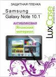 Защитная пленка для планшетов Lux Case Samsung Galaxy Note  10,1'' Антибликовая