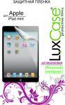Защитная пленка для планшетов Lux Case Apple iPad mini  Антибликовая