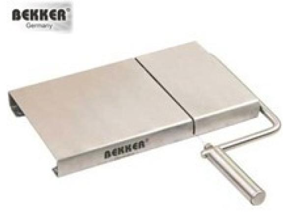 Сырорезка BEKKER BK-3022