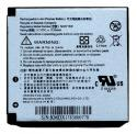 Аккумулятор для КПК Palmexx HTC Touch Dual/P5500/P5520