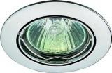 Светильник встраиваемый Novotech 369101