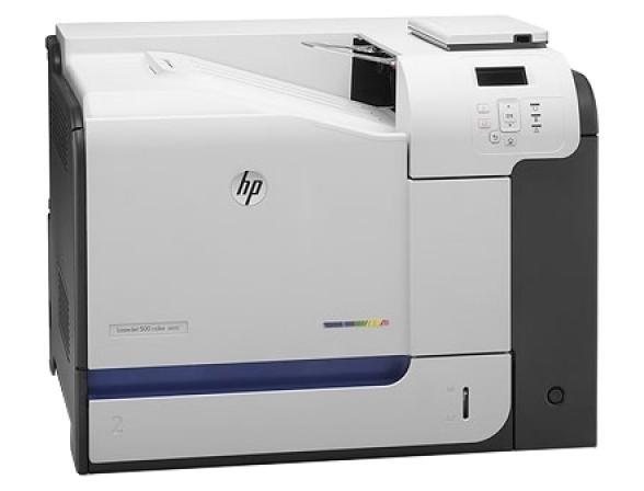 Принтер лазерный цветной HP LaserJet Enterprise M551dn