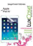Защитная пленка для планшетов Lux Case Apple iPad Air Суперпрозрачная