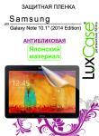 Защитная пленка для планшетов Lux Case Samsung Galaxy Note 10.1, 2014 Edition Антибликовая