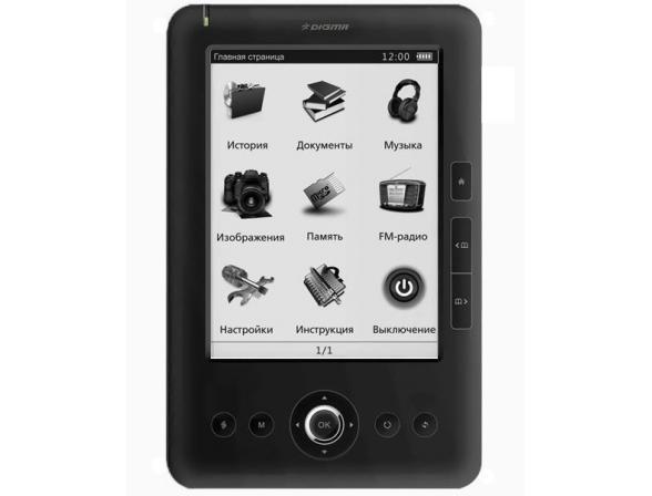 Электронная книга Digma E600 Black