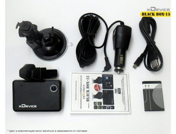 Видеорегистратор xDevice BlackBox-15