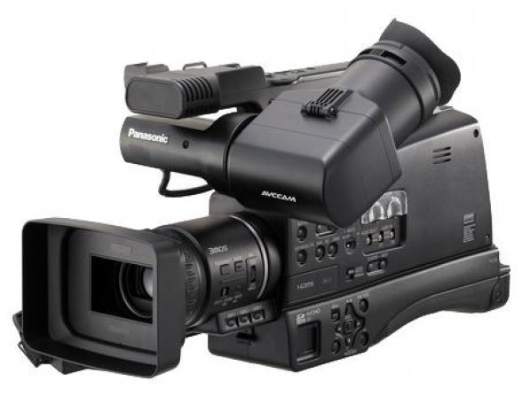 Видеокамера Panasonic AG-HMC84ERU