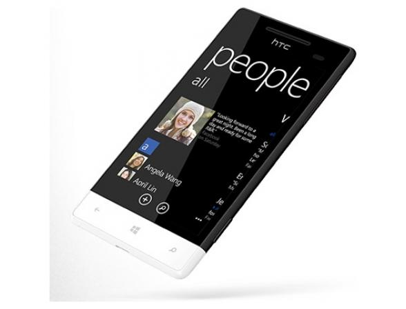 Коммуникатор HTC Windows Phone 8S black/white*