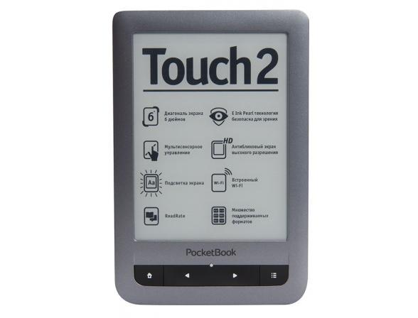 Электронная книга PocketBook Touch 2 (623)