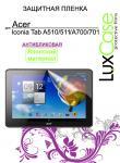 Защитная пленка для планшетов Lux Case Acer iConia Tab A510/511/700/701  Антибликовая