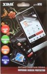 Noname Защитная пленка  XDM для HTC HD2  4,3
