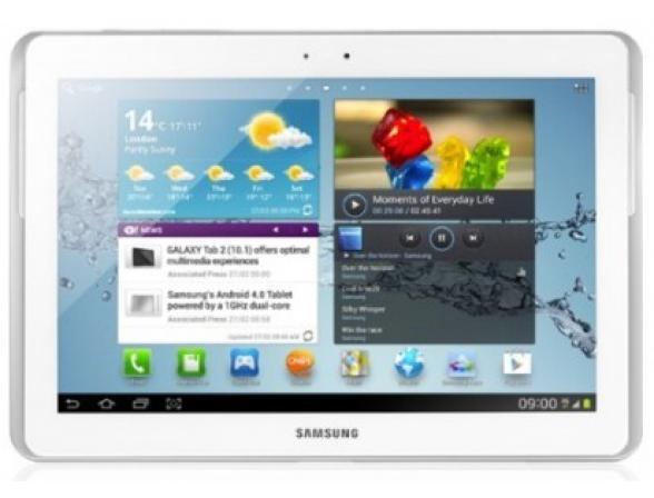 Планшет Samsung Galaxy Tab 2 10.1 P5100 16Gb White