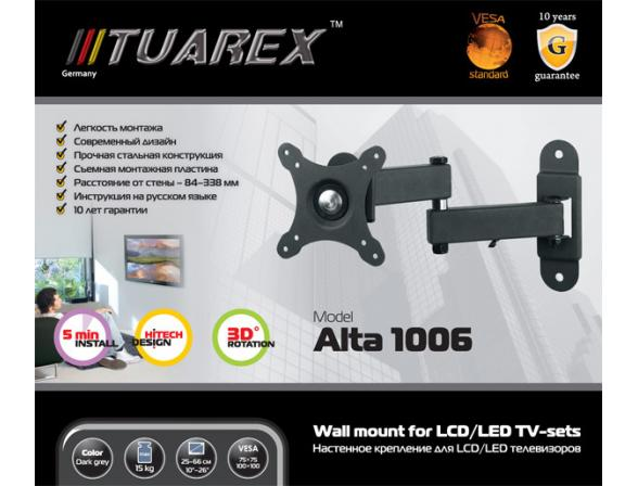 Кронштейн TUAREX ALTA-1006